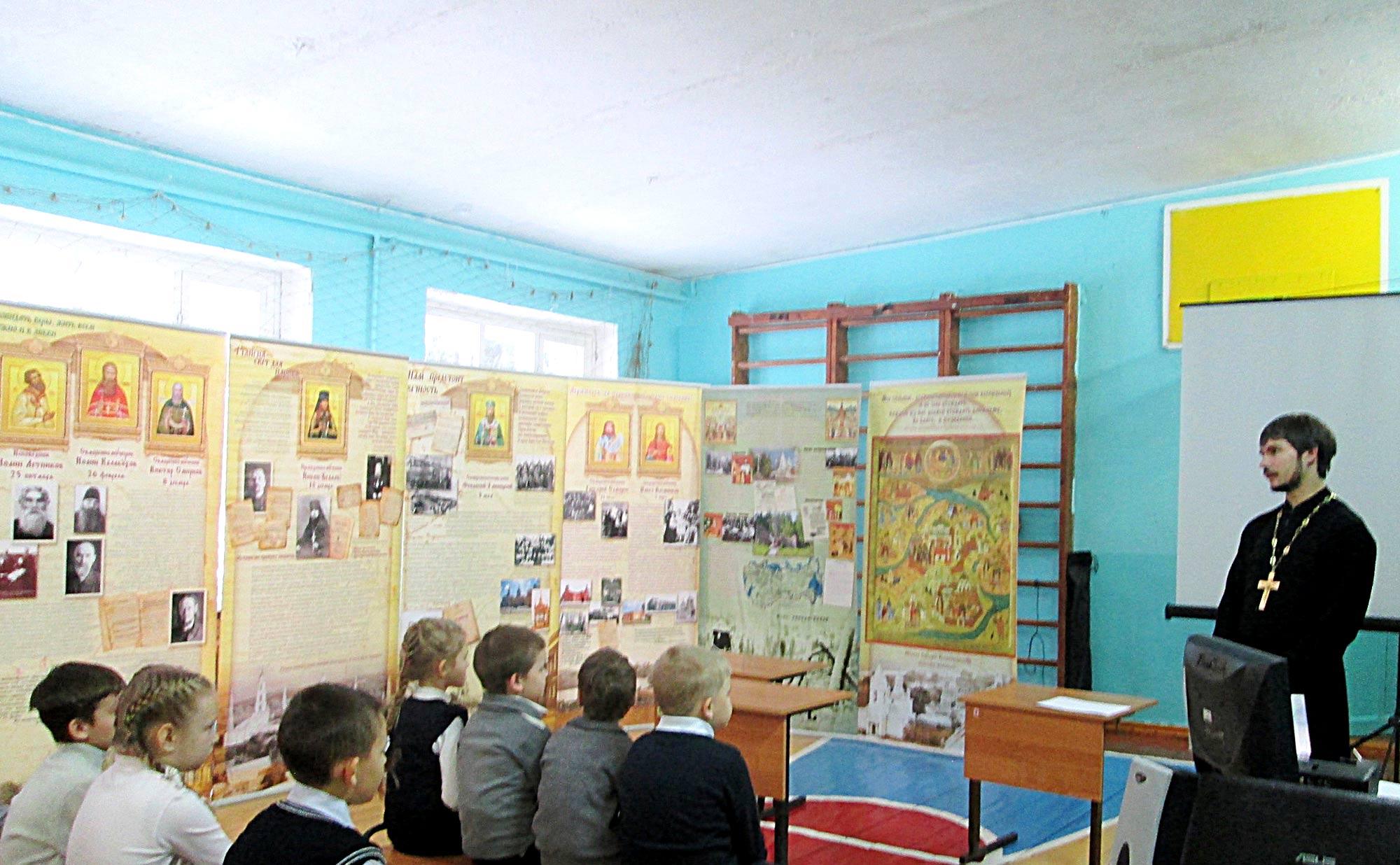 Урок о новомучениках в Лукерьинской основной школе