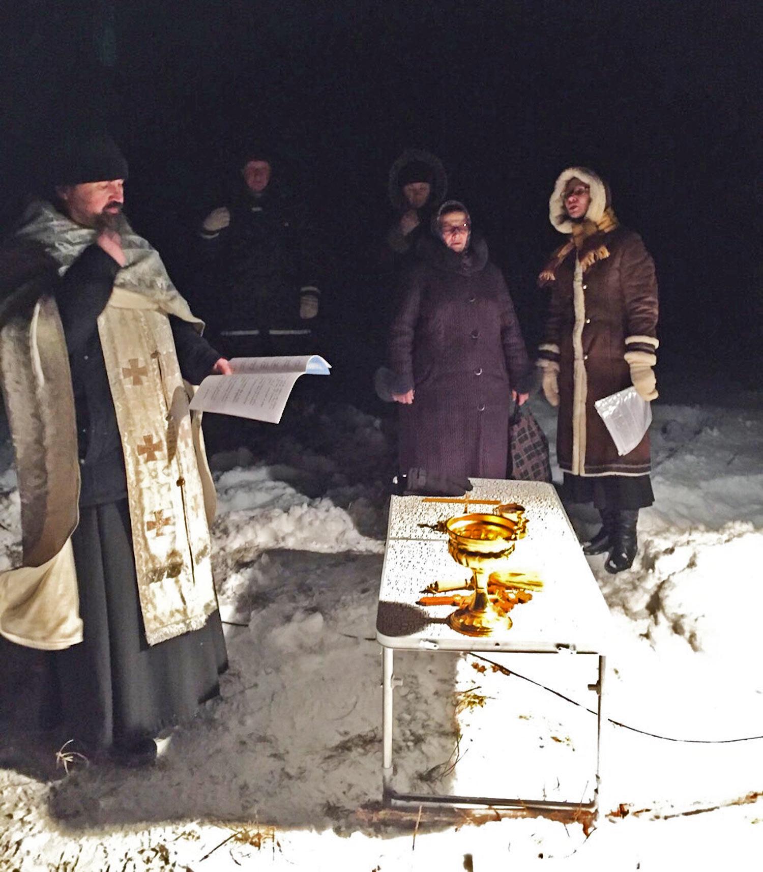Крещение Господне на приходе Воскресенского храма села Васильево