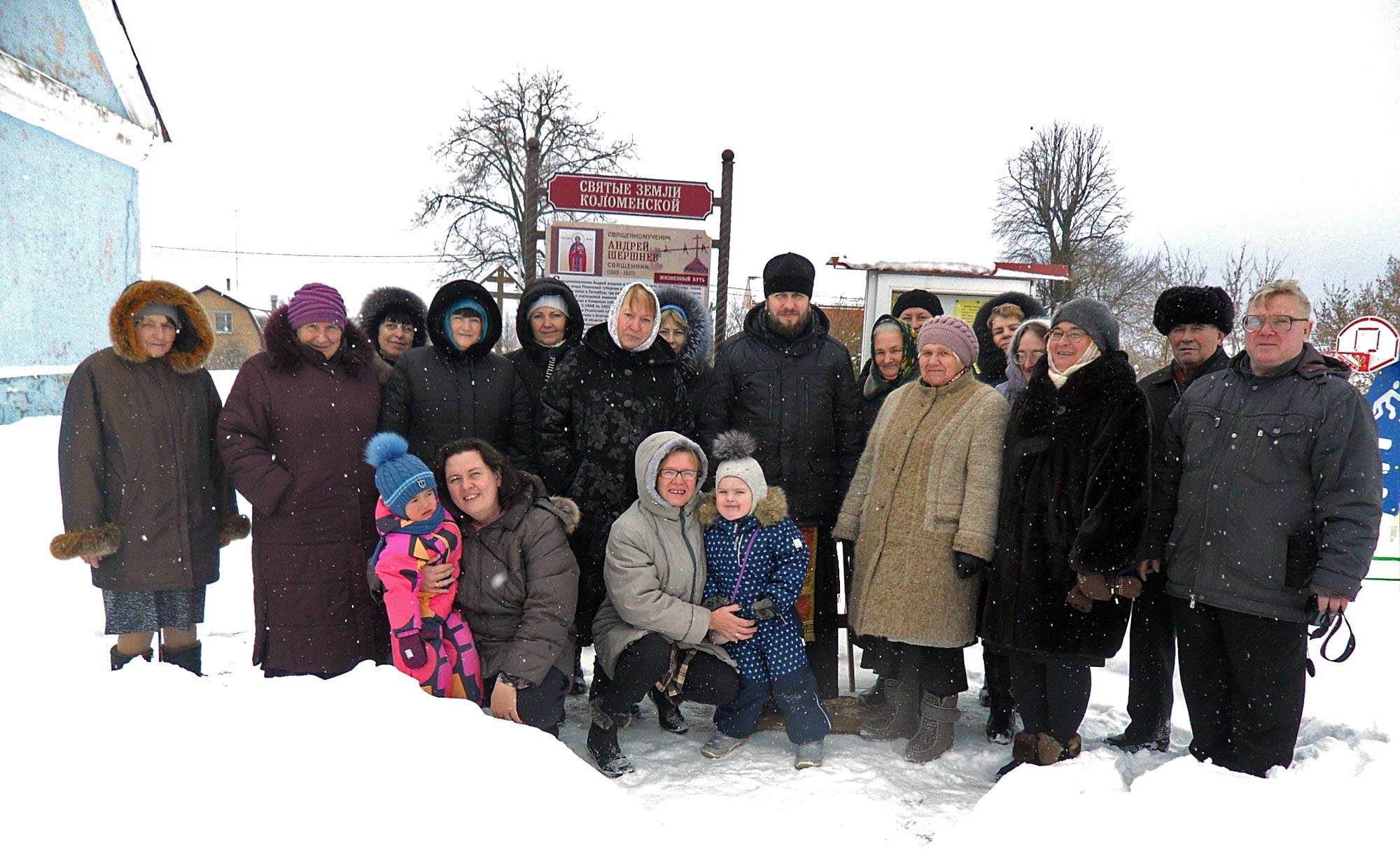 День памяти новомучеников и исповедников Подмосковных на приходе Троицкого храма села Троицкие Озерки