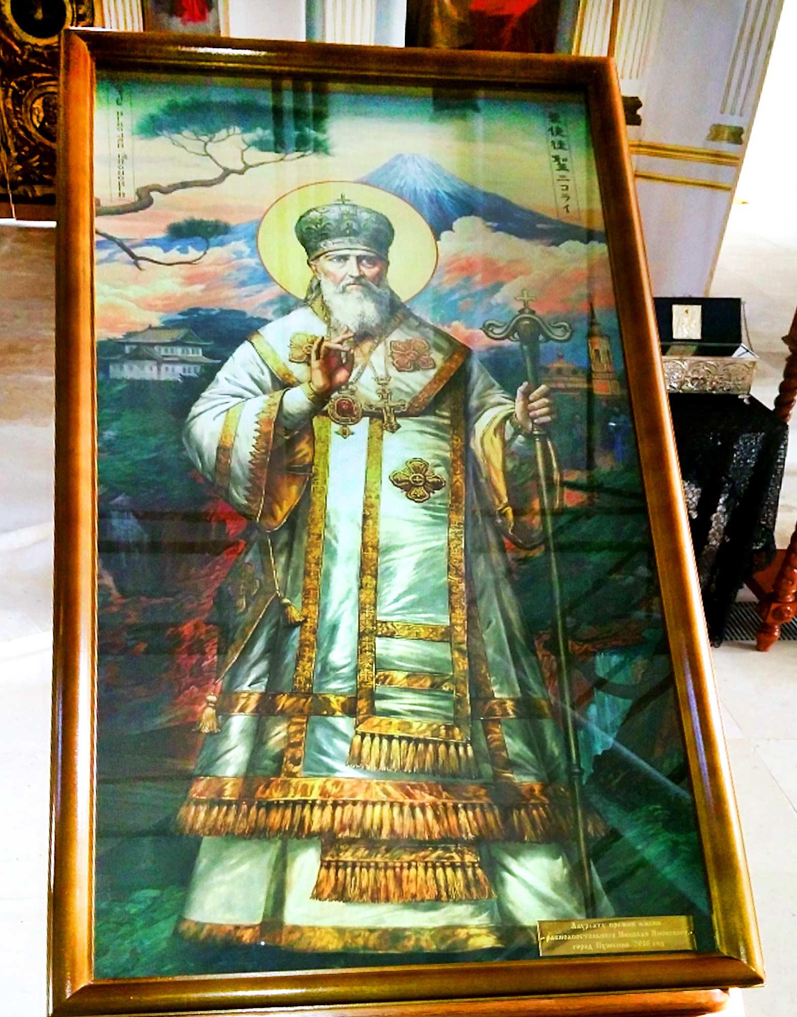 Новая икона в Свято-Духовском храме села Шкинь
