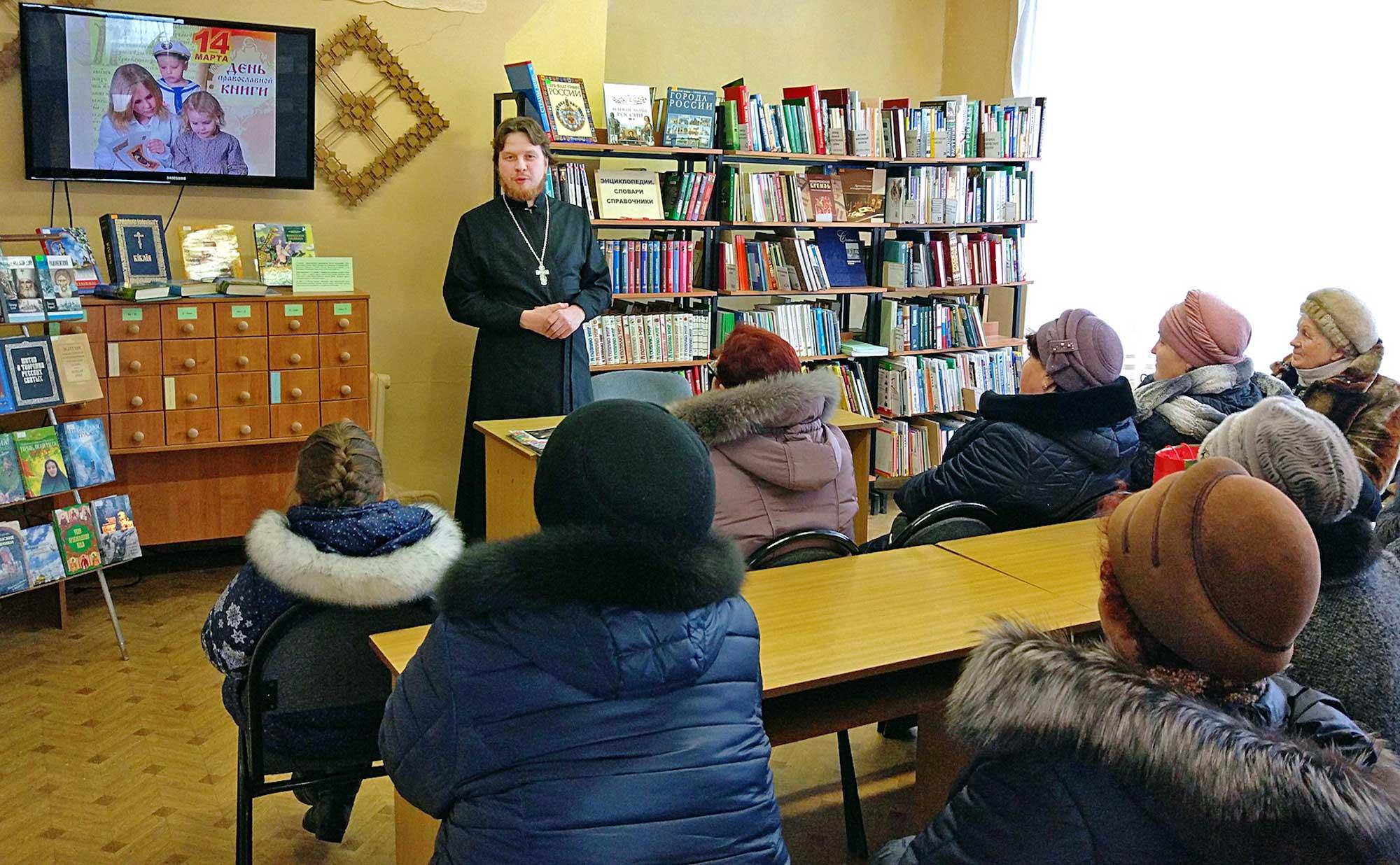 День православной книги на приходе Покровского храма села Малое Карасево