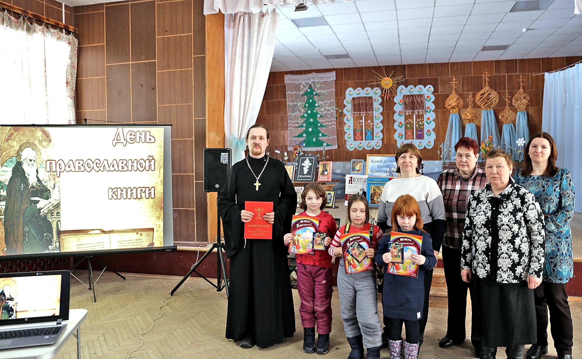 День православной книги на приходе Покровского храма села Никульское