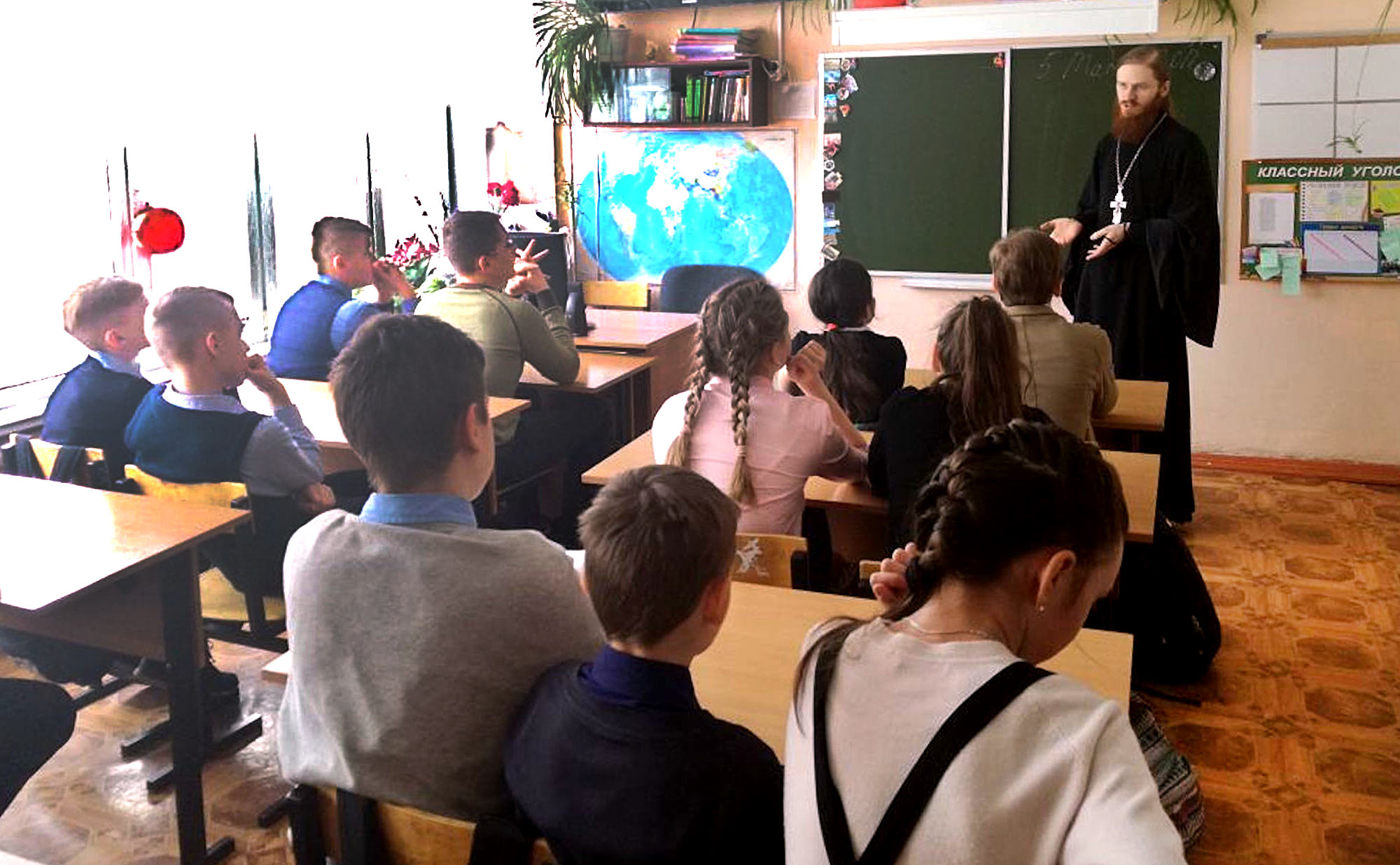 Беседа с учащимися средней школы № 12 города Коломны