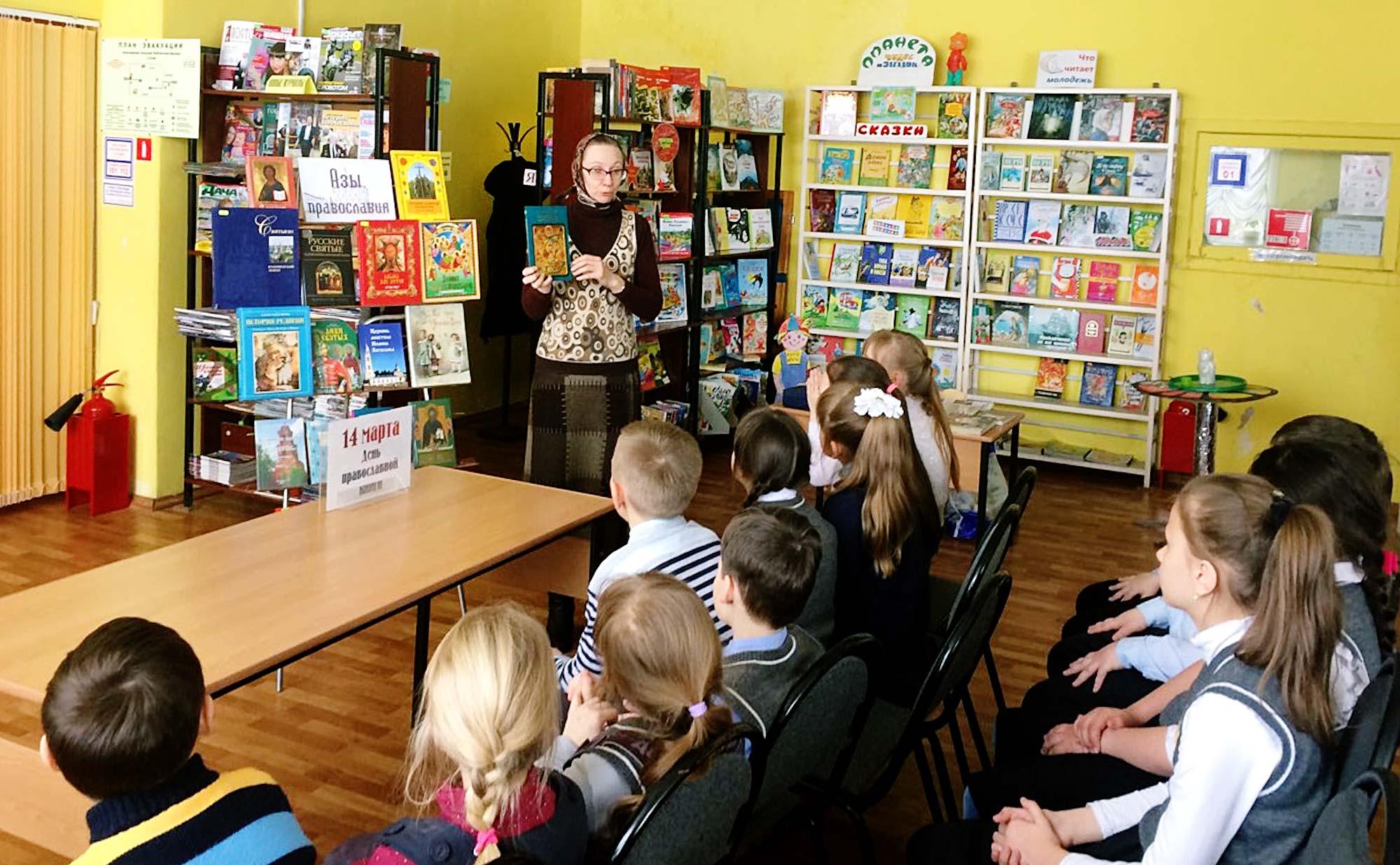День православной книги на приходе Воскресенского храма села Васильево