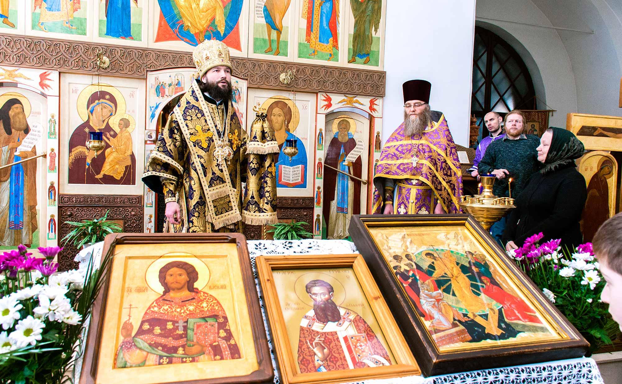 80-летие кончины священномученика Василия Горбачева