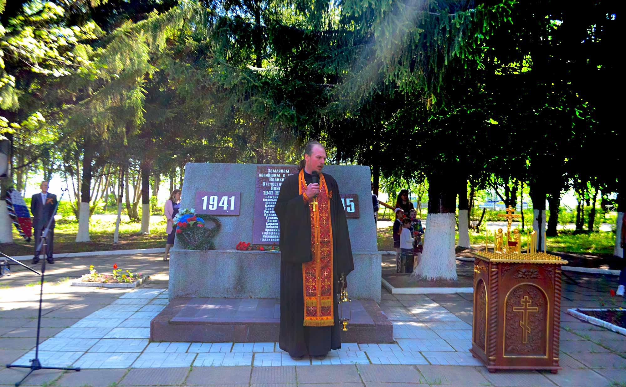 День Победы на приходе Казанского храма поселка Радужный
