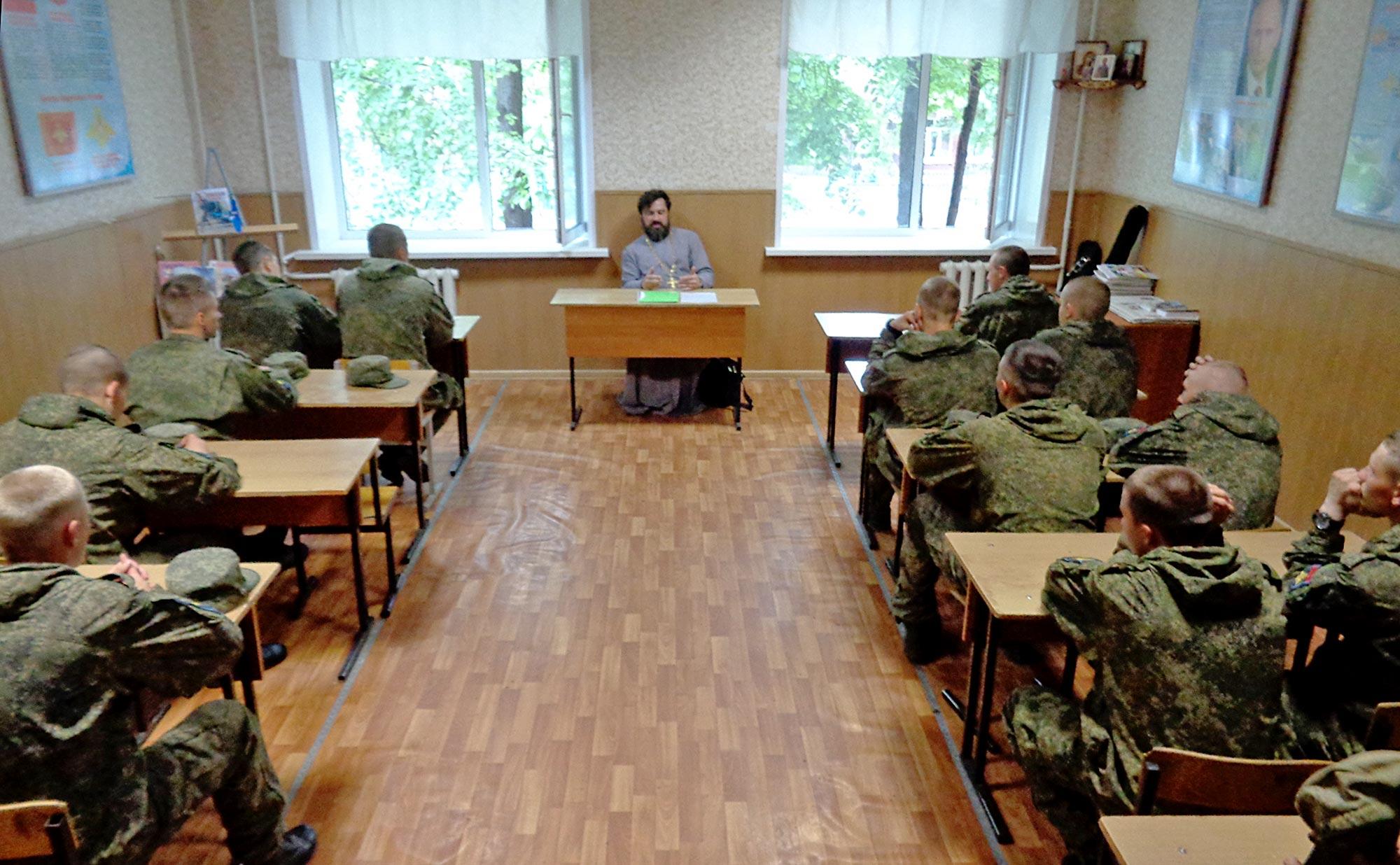 Беседа с военнослужащими войсковой части № 40917