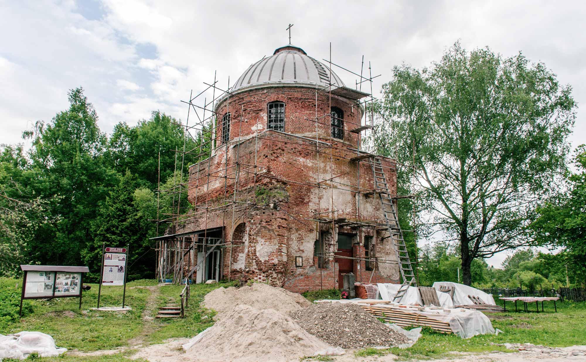 210-летию основания Никольского храма села Дарищи
