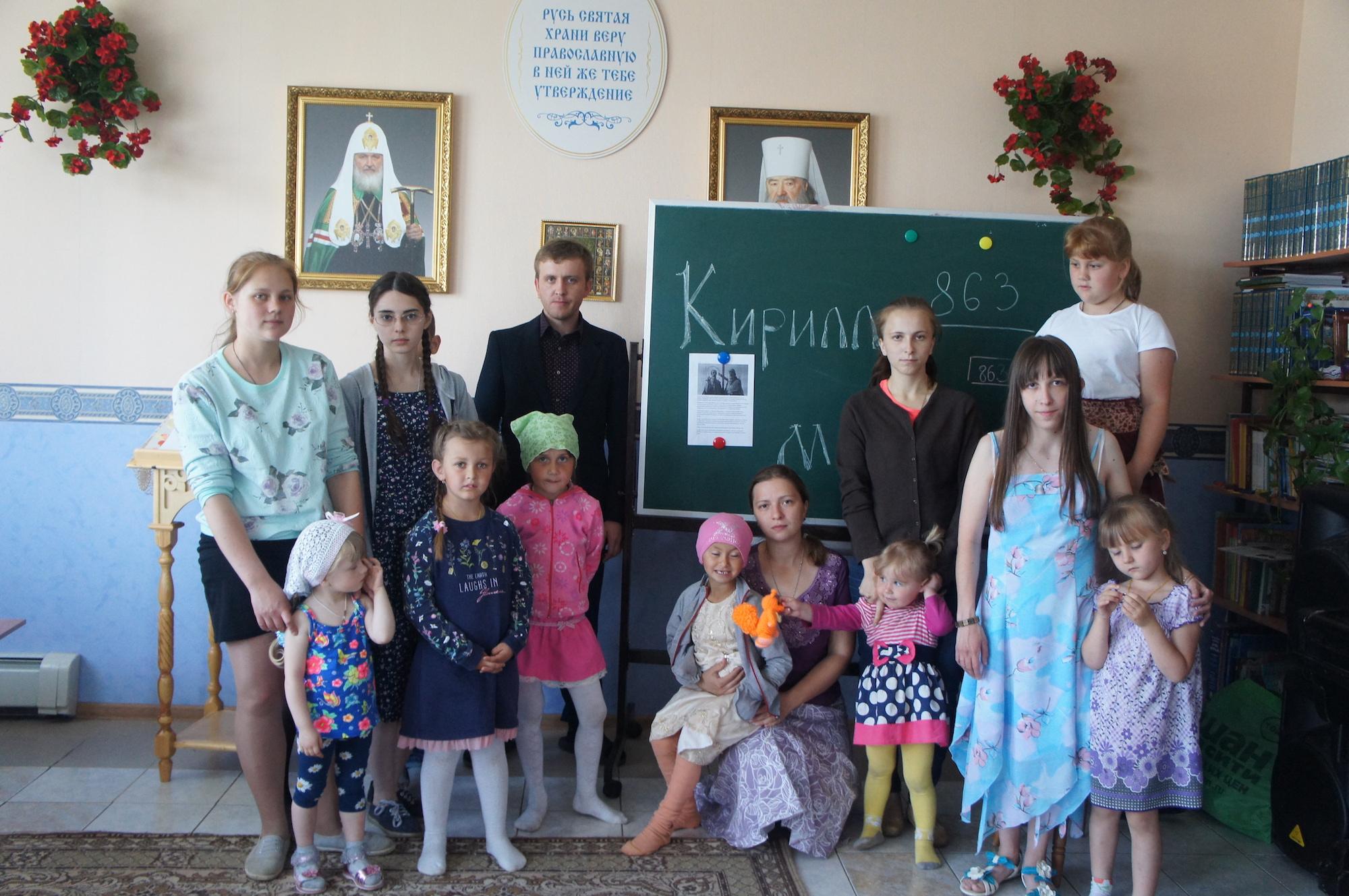 День славянской письменности и культуры прихода Казанского храма деревни Богдановка