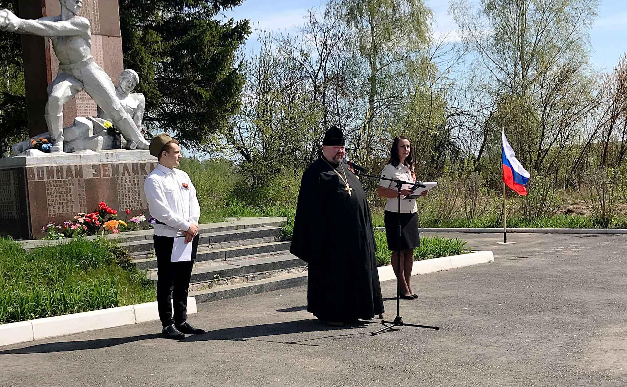 День Победы на приходе Знаменского храма села Непецино
