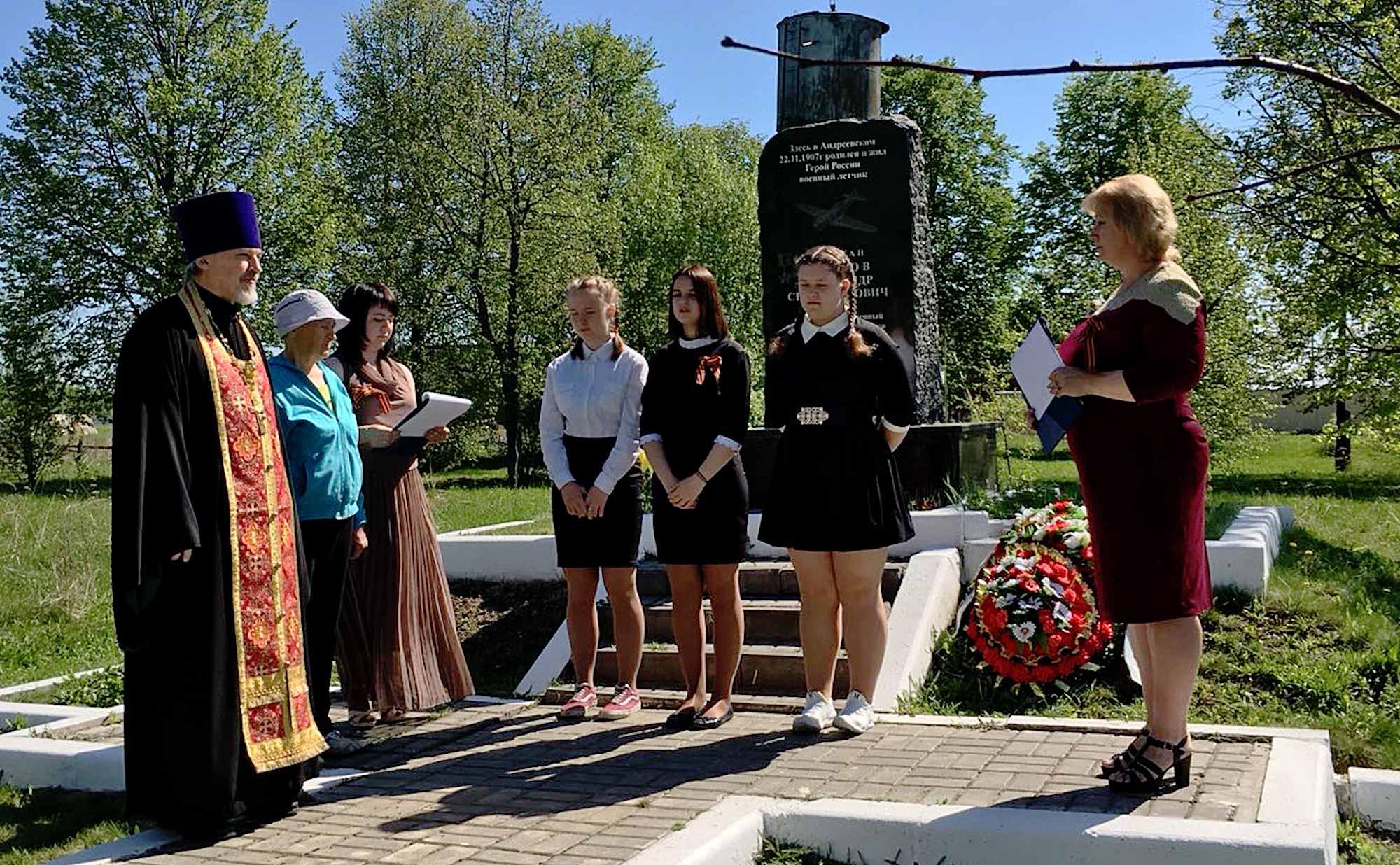 День Победы на приходе Успенского храма села Андреевское