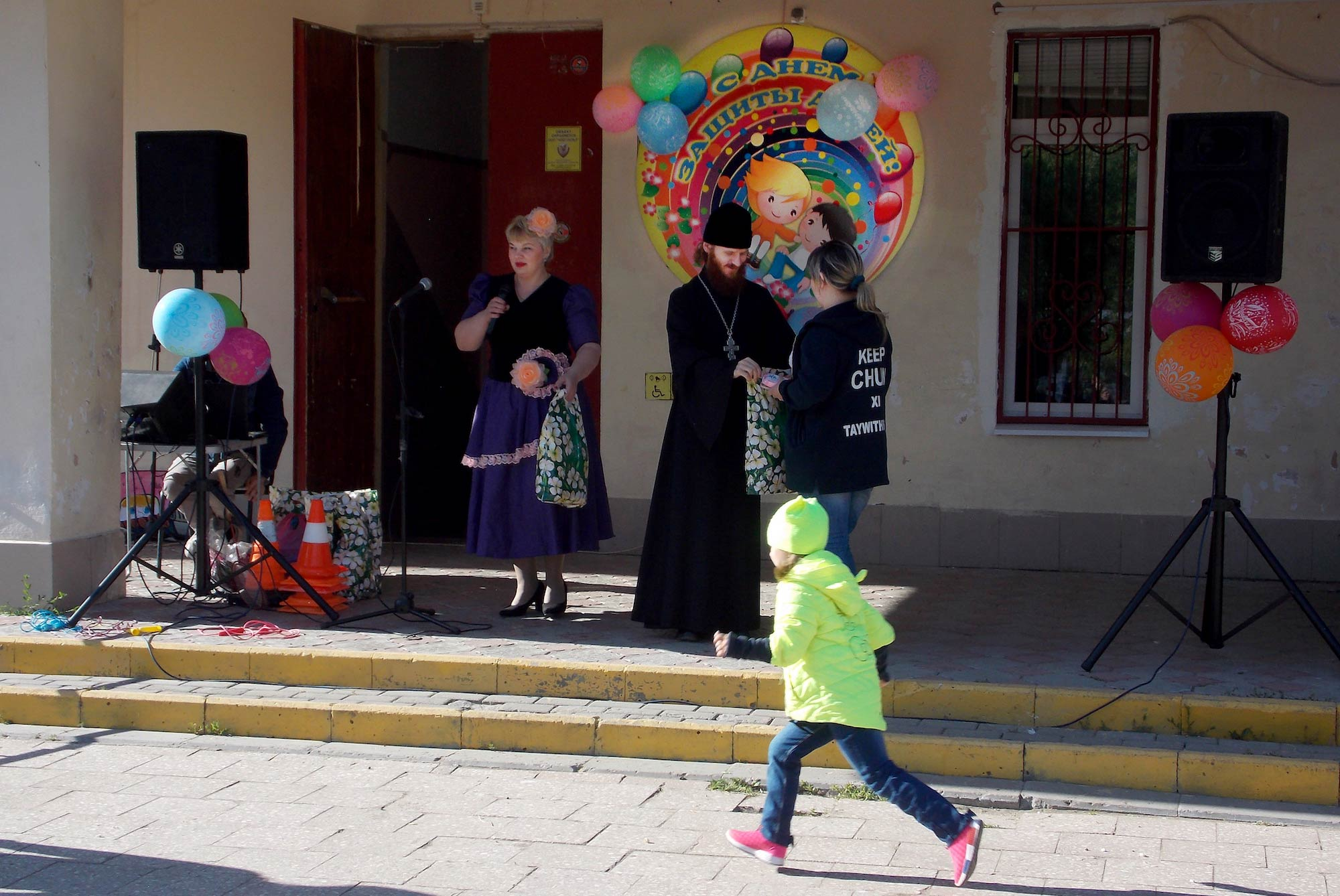День защиты детей в поселке Индустрия