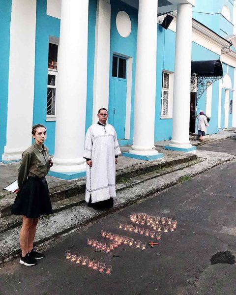 День памяти и скорби на приходе Знаменского храма села Непецино